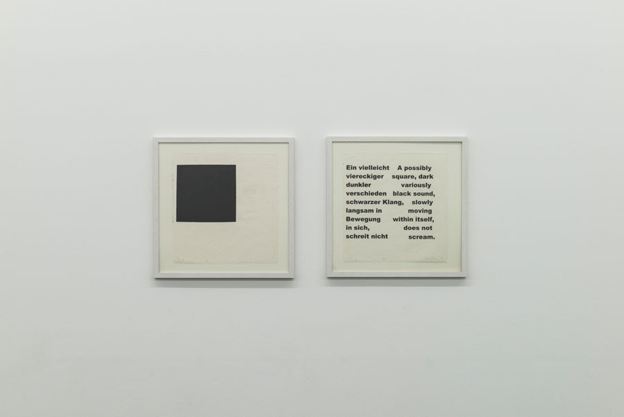 Rolf Julius: »Ohne Titel«, Ca 2002, Two-piece Unique Copy, Pigment Printing On Korean Paper, Each: 33 X 32 Cm, Installation View Kehrer Galerie, Berlin: »Rolf Julius: Unendlich«, 08.11.2015 – 23.01.2016