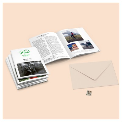 PiB Guide: Annual Subscription / Gift Subscription