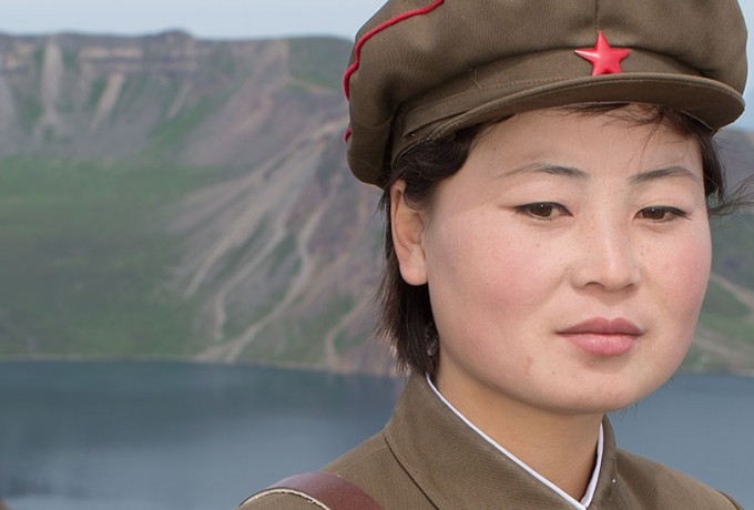 Atelier Für Photographie | Martin Von Den Driesch »Crossing Frontiers: North Korea's Great Unknown«