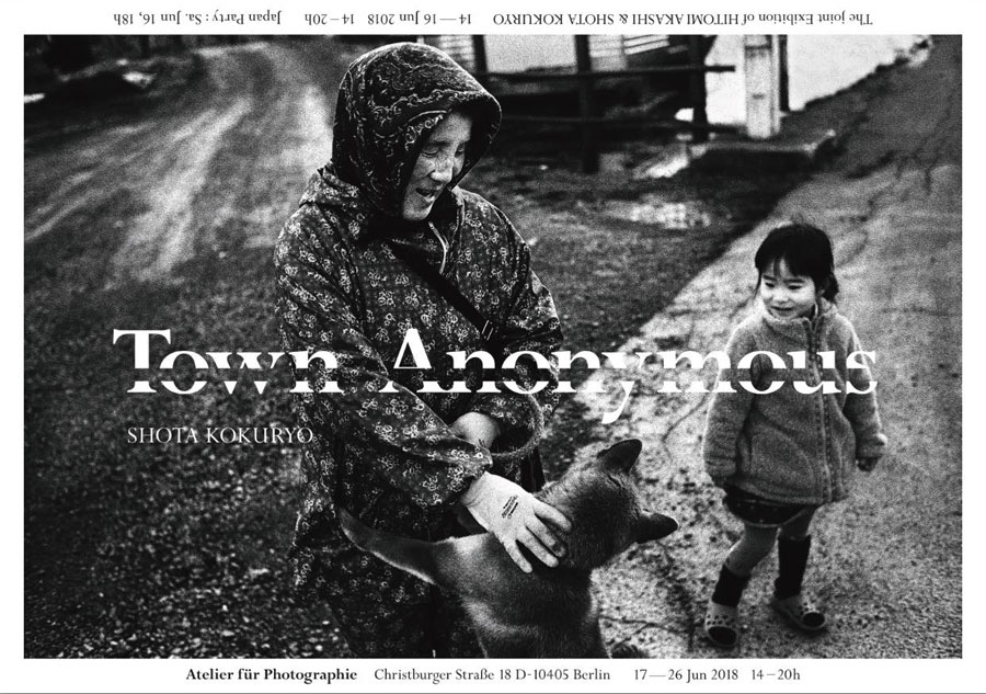 Town Anonymous © Shota Kokuryo