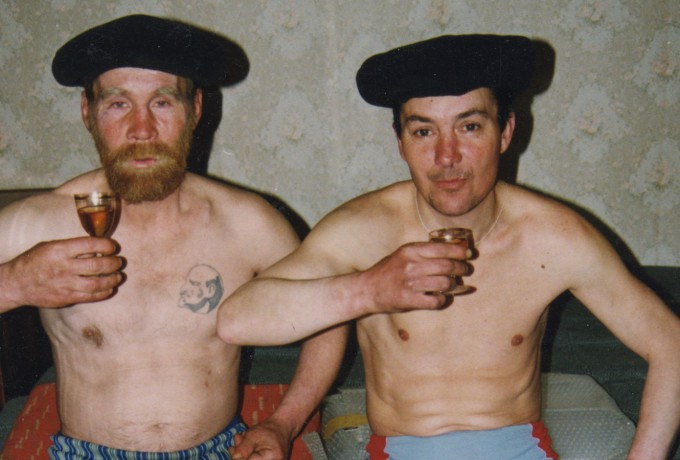 C/O Berlin | Boris Mikhailov »Before Sleep / After Drinking«