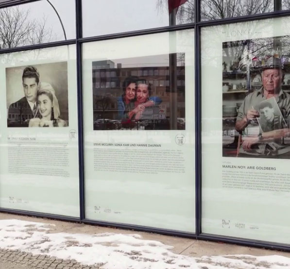 Freundeskreis Willy-Brandt-Haus | »The Lonka Project«, Installation View, Complemetary Outdoor Exhibition, 2021